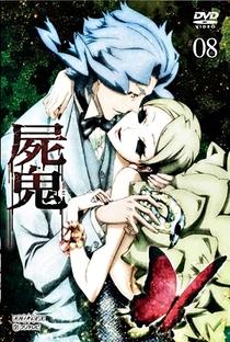 Shiki - Poster / Capa / Cartaz - Oficial 8