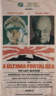 A Última Fortaleza  - Poster / Capa / Cartaz - Oficial 1