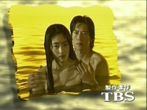 Aishiteiru to Ittekure / Say You Love Me  - Poster / Capa / Cartaz - Oficial 2