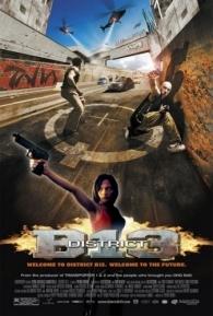B13 - 13º Distrito - Poster / Capa / Cartaz - Oficial 1