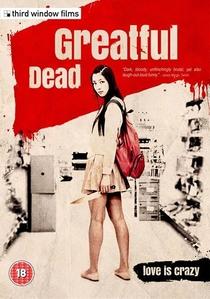 Greatful Dead - Poster / Capa / Cartaz - Oficial 2