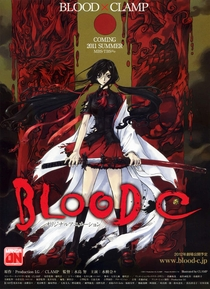 Blood-C - Poster / Capa / Cartaz - Oficial 26