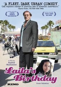 O Aniversário de Laila - Poster / Capa / Cartaz - Oficial 1