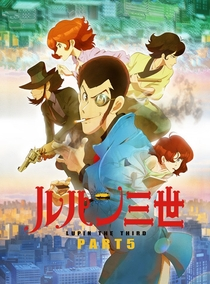 Lupin III: Part 5 - Poster / Capa / Cartaz - Oficial 1