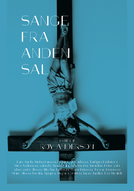 Canções do Segundo Andar (Sånger Från Andra Våningen)
