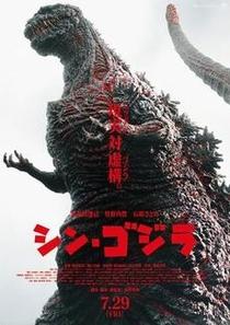 Shin Godzilla - Poster / Capa / Cartaz - Oficial 3