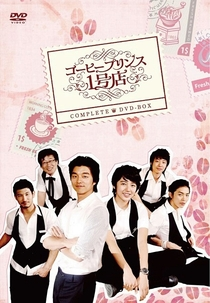 The 1st Shop of Coffee Prince - Poster / Capa / Cartaz - Oficial 3