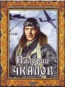 Valery Chkalov - Poster / Capa / Cartaz - Oficial 1