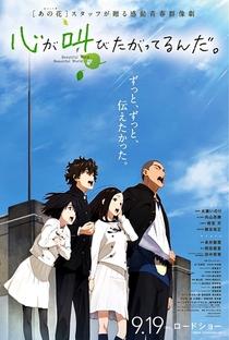 Kokoro ga Sakebitagatterunda. - Poster / Capa / Cartaz - Oficial 1