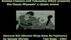 Samurai Kid - Shonen Ninja Fujimaru 1964