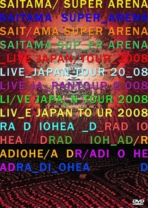 Radiohead At Saitama Super Arena - Poster / Capa / Cartaz - Oficial 2
