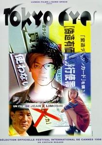 Os Olhares De Tóquio - Poster / Capa / Cartaz - Oficial 2