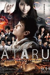 ATARU The First Love & The Last Kill - Poster / Capa / Cartaz - Oficial 1