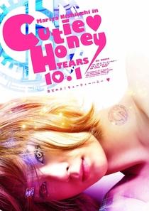 Cutie Honey: Tears - Poster / Capa / Cartaz - Oficial 1