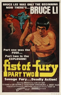 Fist of Fury Part Two - Poster / Capa / Cartaz - Oficial 1