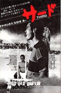 Third Base - Poster / Capa / Cartaz - Oficial 1