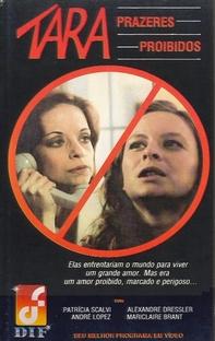Tara - Prazeres Proibidos - Poster / Capa / Cartaz - Oficial 1