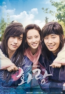 Hwarang: The Beginning (화랑: 더 비기닝 Also Known as: Flowering Knights; Flower Knights: The Beginning;)