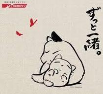 Nisshin Seifun Group CM - Poster / Capa / Cartaz - Oficial 1