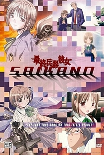 SaiKano - Poster / Capa / Cartaz - Oficial 10