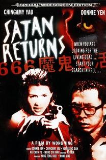 Satan Returns - Poster / Capa / Cartaz - Oficial 3