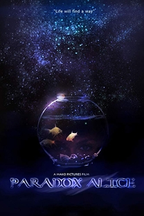 Paradox Alice - Poster / Capa / Cartaz - Oficial 1