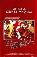 Aconteceu No Fim de Tokugawa (Eijanaika)