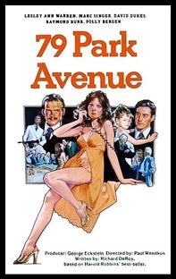 Harold Robbins' 79 Park Avenue  - Poster / Capa / Cartaz - Oficial 1