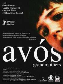 Avós - Poster / Capa / Cartaz - Oficial 1
