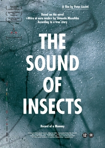 The Sound of Insects: Record of a Mummy - Poster / Capa / Cartaz - Oficial 1