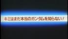 Mobile Suit Gundam Char Counter Attack Trailer.avi