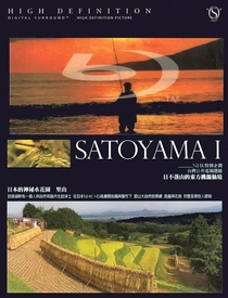 Satoyama - Jardins Secretos Japoneses - Poster / Capa / Cartaz - Oficial 2
