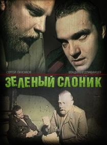 The Green Elephant - Poster / Capa / Cartaz - Oficial 1