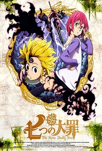 The Seven Deadly Sins (1ª Temporada) - Poster / Capa / Cartaz - Oficial 5