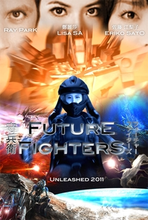 Future Fighters - Poster / Capa / Cartaz - Oficial 1