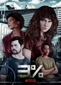 3% (2ª Temporada) - Poster / Capa / Cartaz - Oficial 4