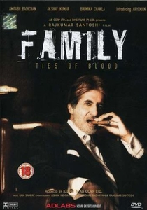Family: Ties of Blood - Poster / Capa / Cartaz - Oficial 2