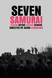 Os Sete Samurais - Poster / Capa / Cartaz - Oficial 30