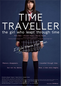 Time Traveller - Poster / Capa / Cartaz - Oficial 1