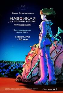 Nausicaä do Vale do Vento - Poster / Capa / Cartaz - Oficial 29
