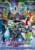 Pokémon XY Special Episode: The Strongest Mega Evolution II (ポケットモンスターXY特別編 最強メガシンカ ~Act ⅠⅠ(アクトワン)