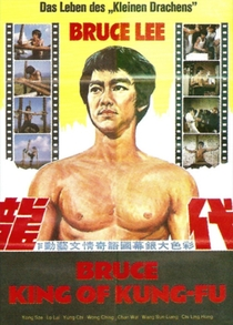 Bruce, King of Kung Fu - Poster / Capa / Cartaz - Oficial 2