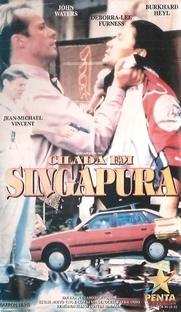 Cilada em Singapura - Poster / Capa / Cartaz - Oficial 1