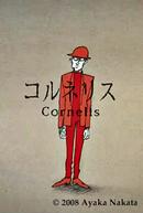 Cornelis (コルネリス)