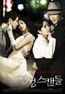 Capital Scandal (Gyeongseong Seukaendeul)