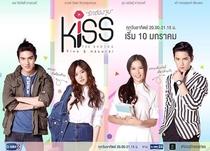 Kiss the series: Pink & Natural - Poster / Capa / Cartaz - Oficial 2