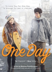 One Day - Poster / Capa / Cartaz - Oficial 1