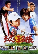 The Prince of Tennis (テニスの王子様, Tennis no Ōjisama)