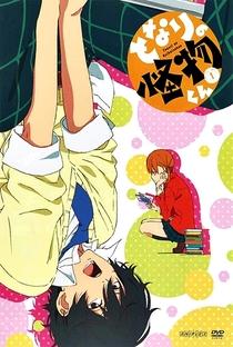 Tonari no Kaibutsu-kun - Poster / Capa / Cartaz - Oficial 3