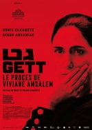 O Julgamento de Viviane Amsalem (Gett)